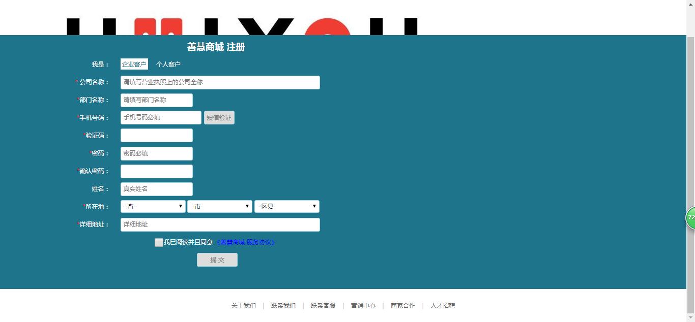 QQ浏览器截图20190214113340